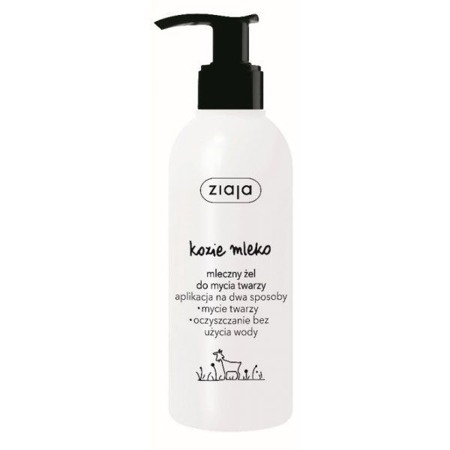 Ziaja Goat's Milk Milky Face Wash Gel 200ml