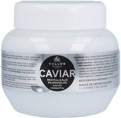Kallos KJMN Hair Mask with Caviar Extract CAVIAR 275 ml