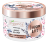 Bielenda Japan Lift Nourishing Body Butter 200ml